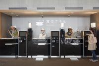 Voyage au Japon dans l'hôtel des robots