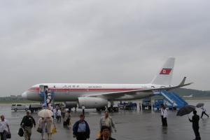 Corea del Norte estrena nueva terminal