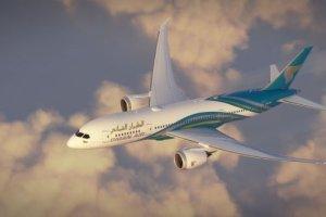 Billet d'avion pas cher avec la compagnie aérienne Oman Air