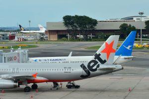 Xiamen Airlines  destination New York