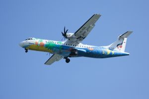 Bangkok Airways deux nouveaux ATR 72-600