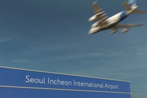 South Korean Airport Introduces Robots To Help Travelers