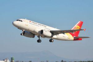Beijing Capital Airlines lance deux nouvelles liaisons au départ de Qingdao