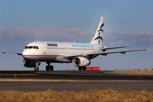 Aegean Airlines se renforcera en France l'été prochain