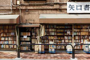 jinbo cho el paraíso de tokio japon para los amantes de la lectura