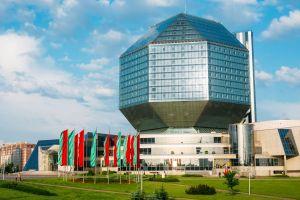 Une bibliothèque en forme de diamant géant en Biélorussie