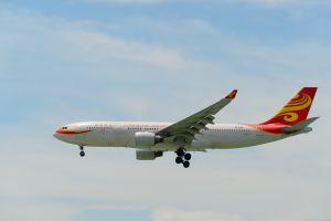 En 2018 Hong Kong Airlines desservira les Maldives