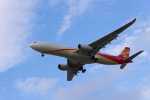Hainan Airline s'est posé à New York