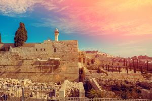 Gerusalemme sigillo antico governatore