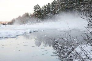 Découvrez Oymyakon, la ville la plus froide du monde!