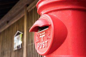 Japon: une boîte aux lettres à 10 mètres de profondeur