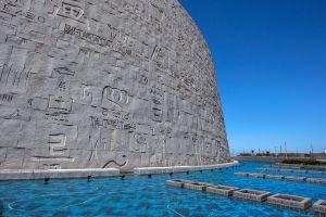 Les 30 plus beaux sites historiques d'Afrique