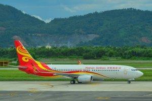 Hainan Airlines atterit à Vienne