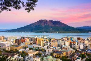 Au Japon, une île mystérieuse disparaît subitement