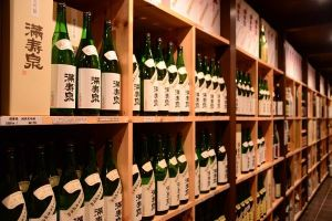Did you know Japan produces wine too?