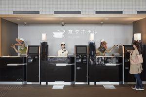 Un hôtel japonais vire ses employés robots