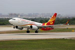 Hainan Airlines ouvre un Guiyang - Paris