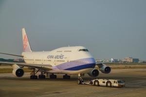 China Airlines  une publicité hilarante devenue virale