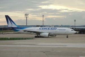 """Corsair remporte le prix """"Élu service client de l'année 2020"""""""