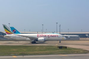 Ethiopian Airlines annonce la construction d'un nouvel aéroport