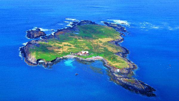 Tchibo Bietet Inseln Zum Verkauf