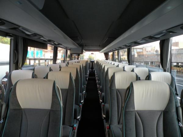 Une nouvelle image pour les trajets en bus easyvoyage for Ouibus interieur