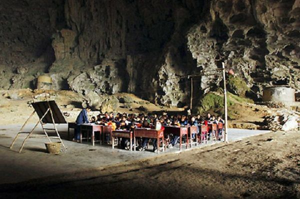 Dongzhong Mid-Cave Primary School