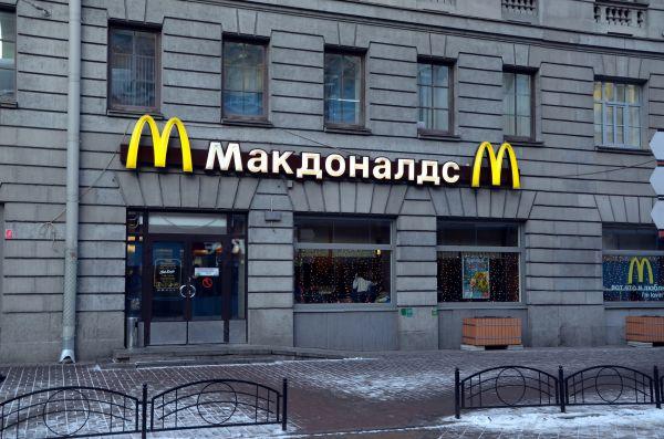 McDonalds Spezialitäten aus aller Welt