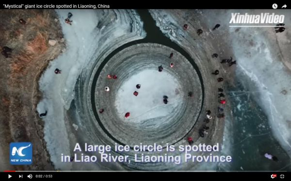 Mysterious ice disk baffles China