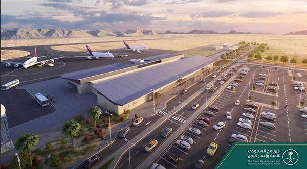 L'Arabie Saoudite dévoile un nouvel aéroport au Yémen