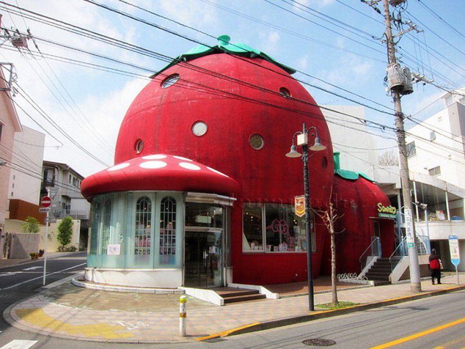 La maison fraise à Tokyo au Japon