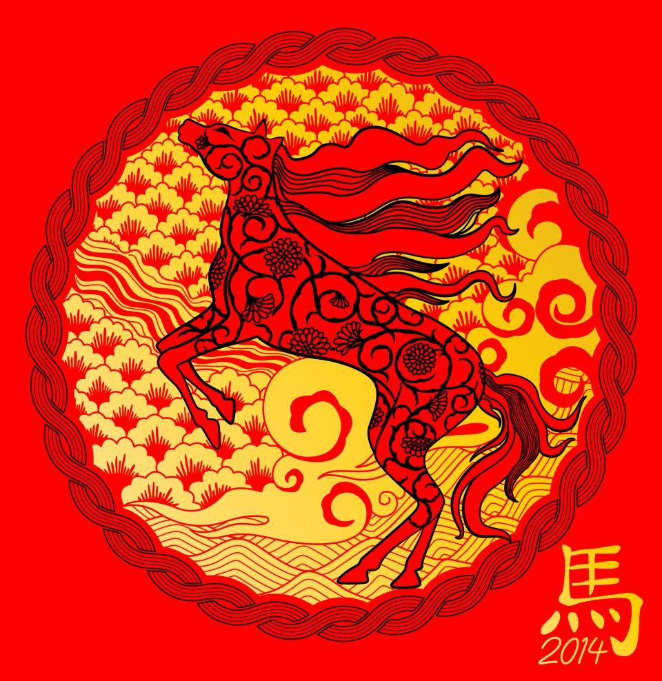 Être née pendant l'année du cheval