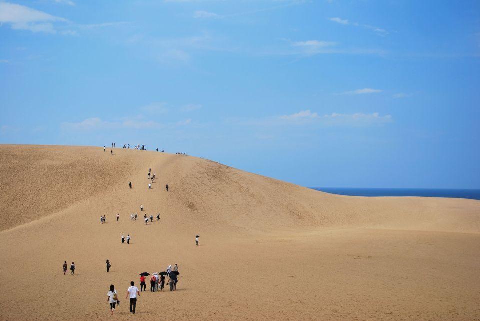 Japan's Mini Desert