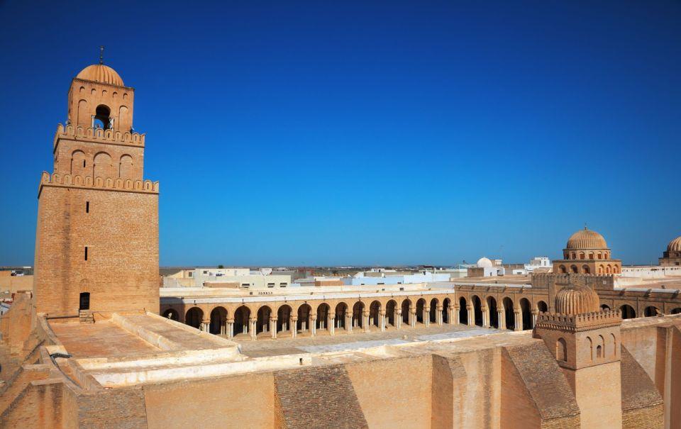 La mosquée de Kairouan en Tunisie