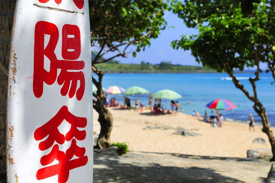 Baisha à Taiwan