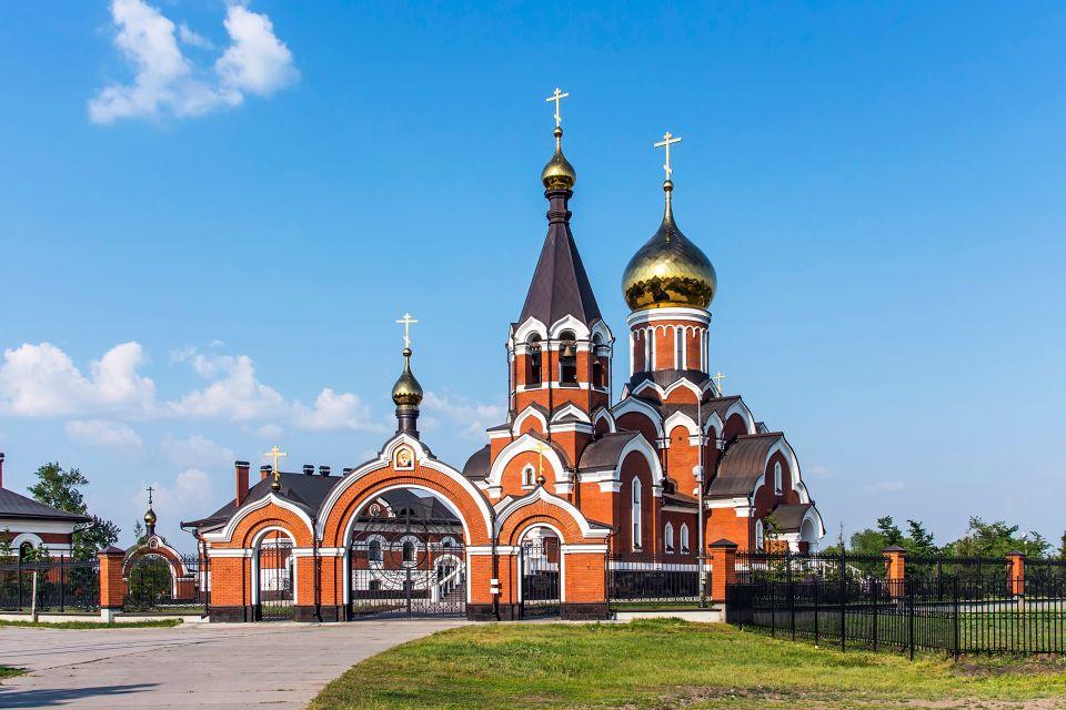 La città di Novosibirsk