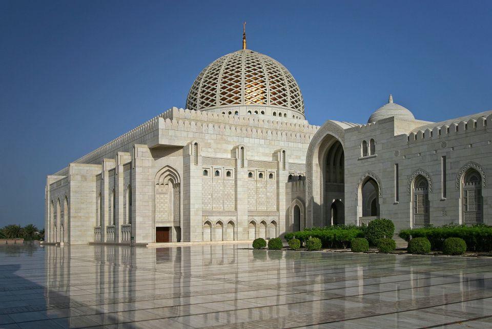La grande mosquée Sultan Qaboos
