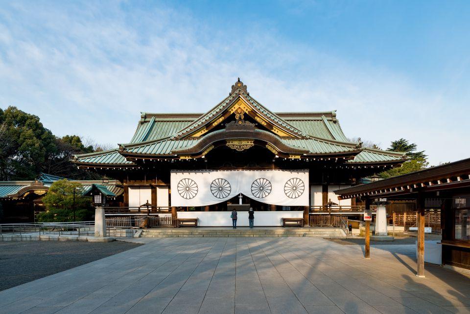 Il santuario Yasukuni (GIAPPONE)