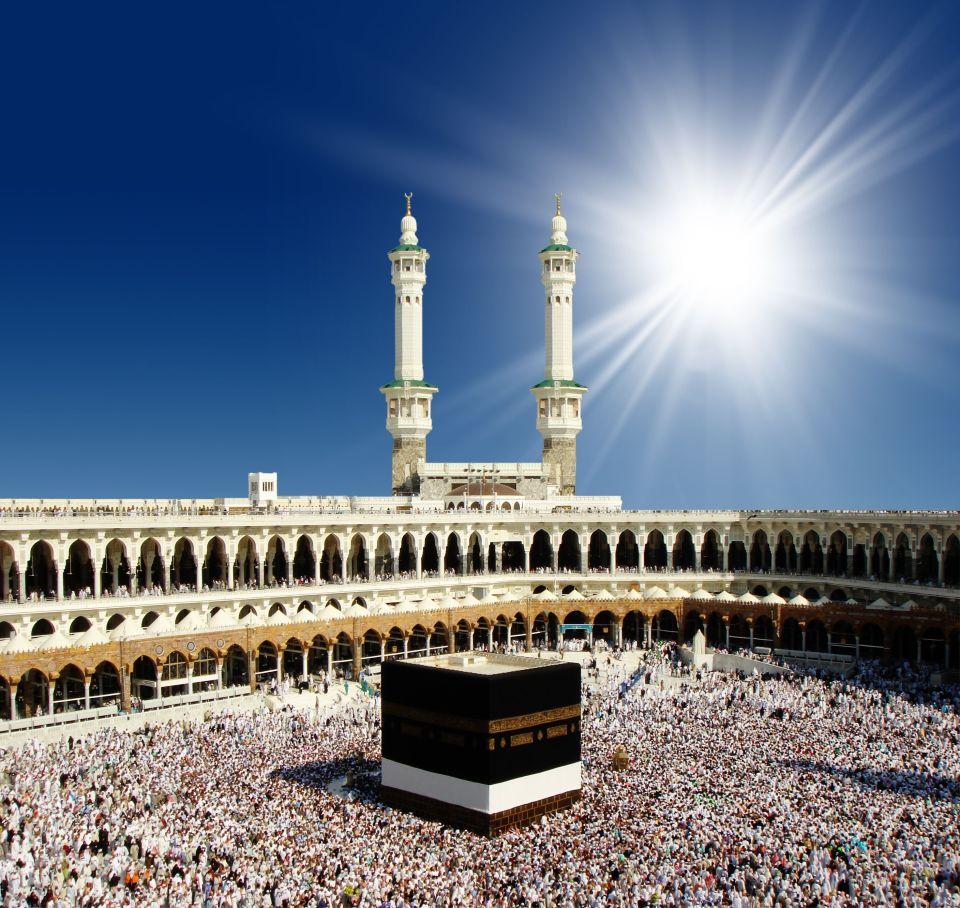 La Mecque - Arabie Saoudite