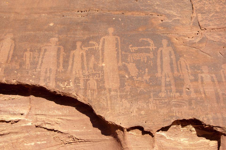 Peintures rupestres pré-islamiques
