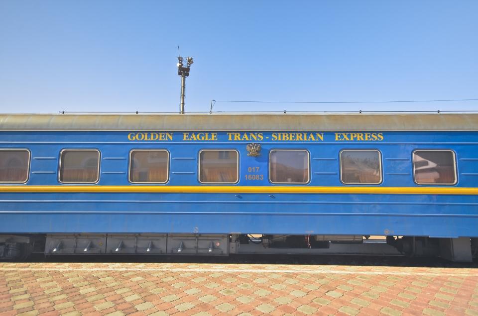 Prendere la Transiberiana da Mosca a Vladivostok