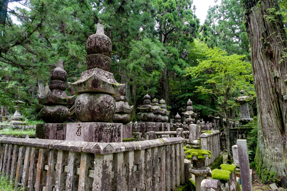 Cementerio Okunion de Wakayama, Japón