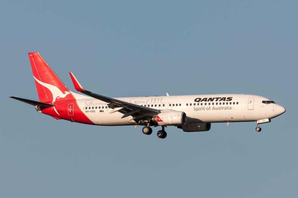 9. Qantas Airlines First Class