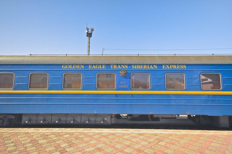 Train ride on the Trans-Siberian Railway