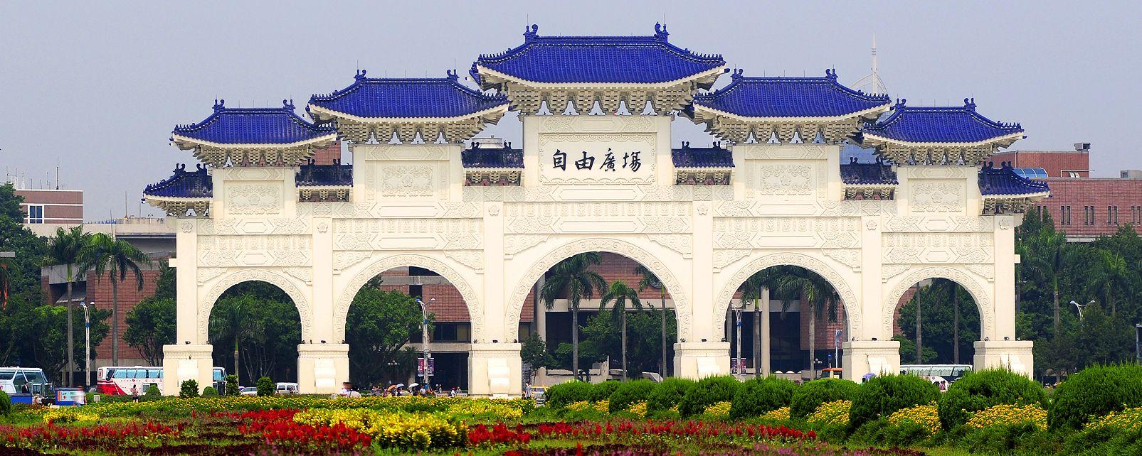 Le mémorial Tchang Kai-Chek, Les monuments, Taïwan