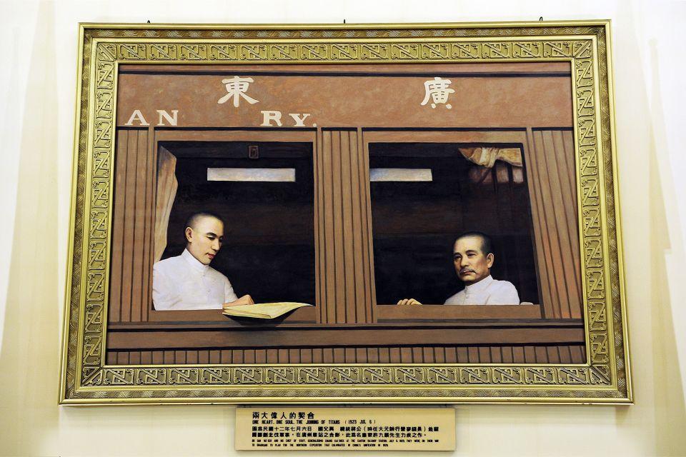 Portrait de Tchang Kaï-Chek, Le mémorial Tchang Kai-Chek, Les monuments, Taïwan