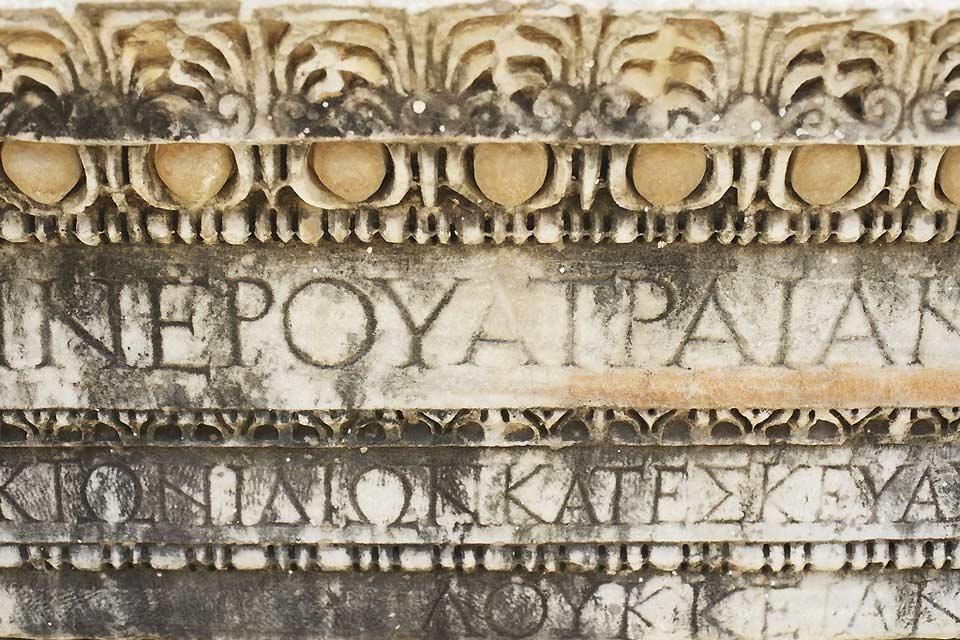 La cité antique de Thira et le site minoen d'Akrotiri (Santorin) , Les trésors d'Akrotiri , Grèce