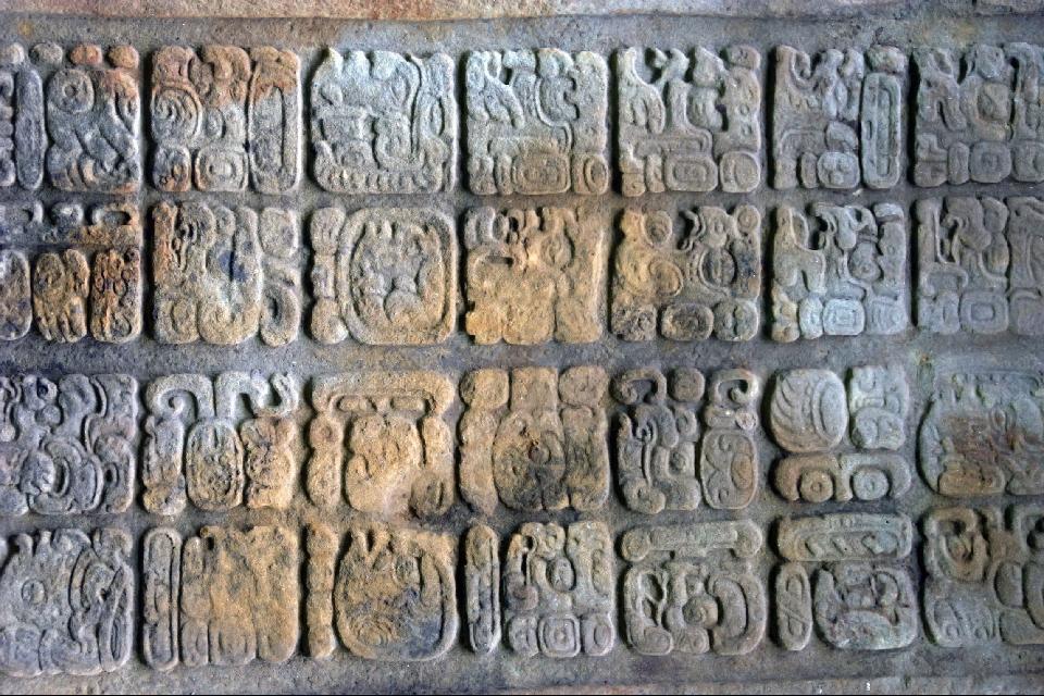 Mayan culture , Guatemala