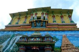 La bibliothèque de Thanjavur , Inde