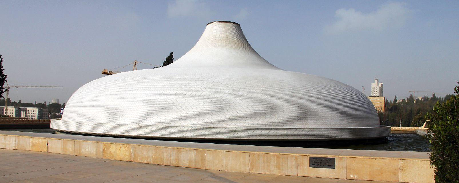 I musei di Gerusalemme , Il Santuario del Libro, Gerusalemme , Israele